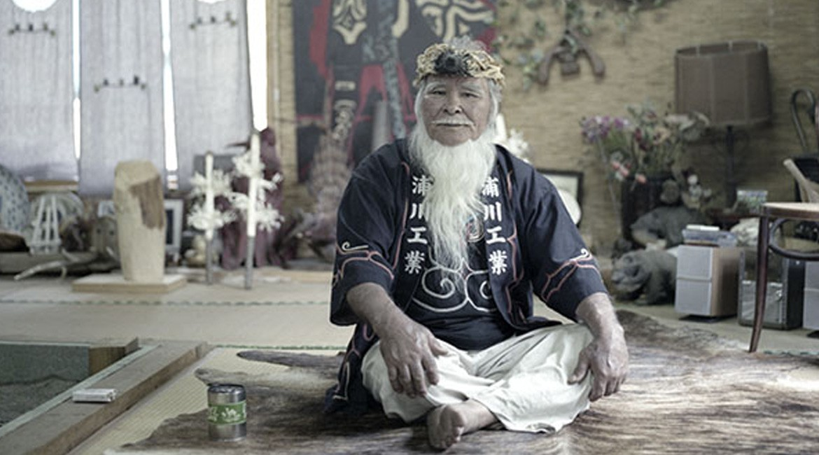 Ainu (2009-2013) Exhibition of photographs by Laura Liverani