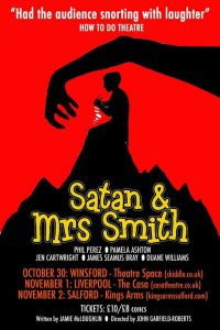 Jamie Mcloughlin Satan Mrs Smith