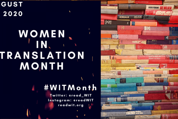 Women in Translation Month #WITMonth