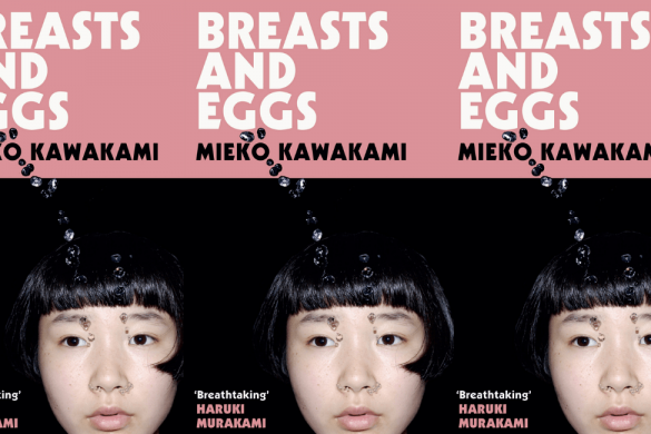Breasts and Eggs review